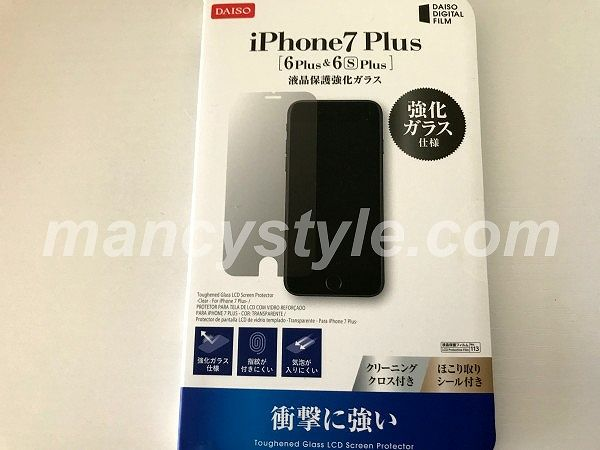 iPhone 液晶保護 100均 ガラス ブルーライト
